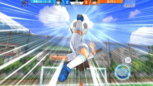 Captain Tsubasa ZERO for pc win mac